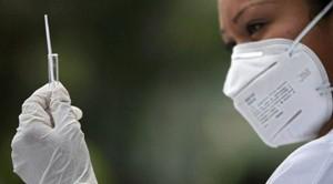 Вакцина Против Акне