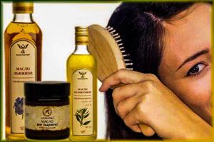 масла для волос применение