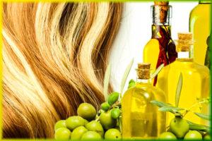 оливковое масло для волос состав и польза