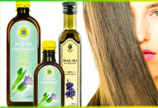 льняное масло для волос